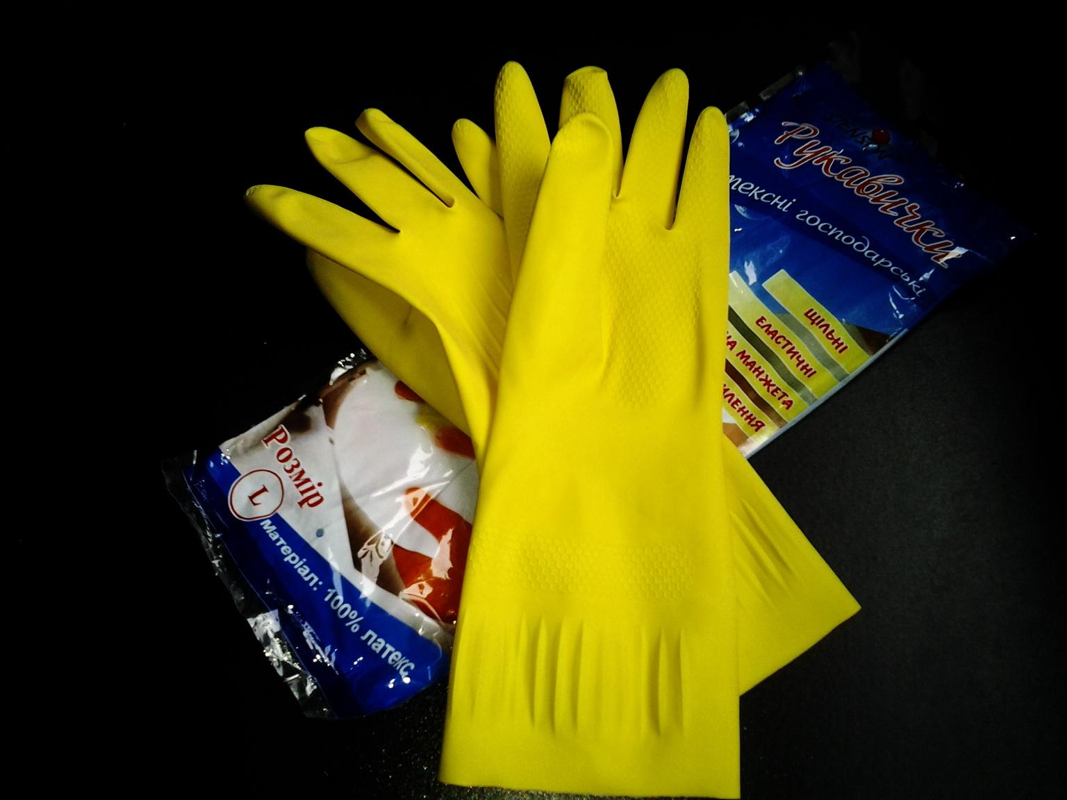 Текстурированные неопудренные перчатки от постовщика